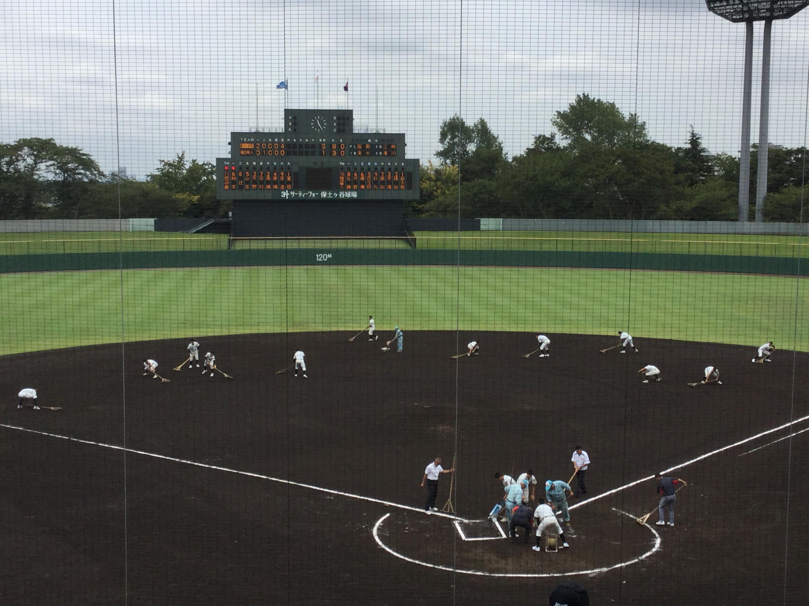 横浜隼人高校野球場 ( 野球 ) - kagetora - Yahoo!ブ …