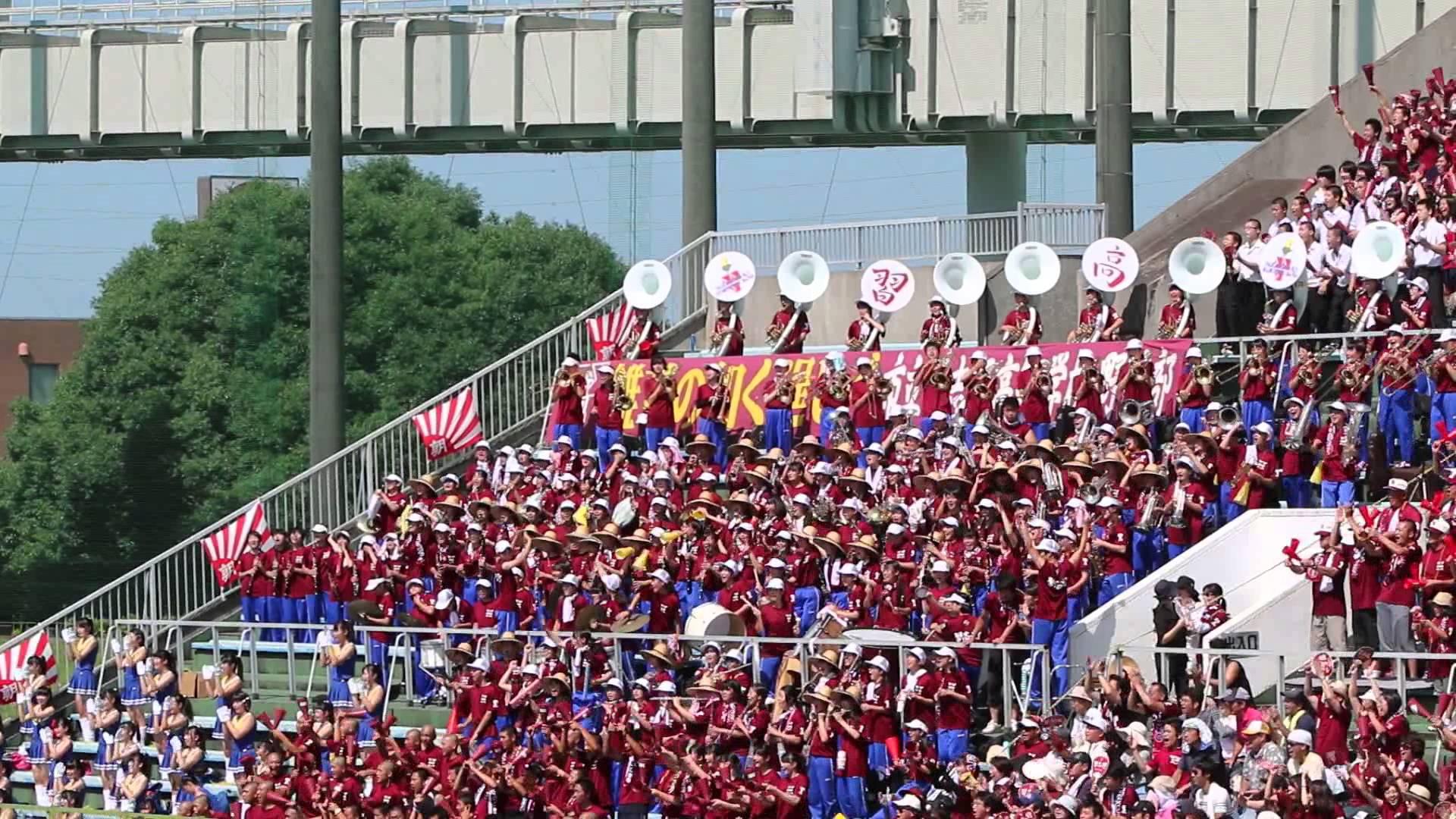 高校野球 習志野 ブラバン 大音量