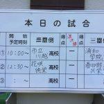 2017春埼玉 高校野球@大宮公園野球場 予定表