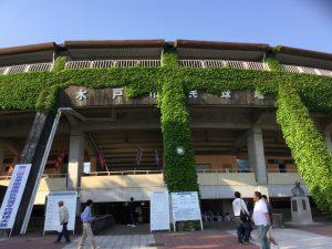 2017秋季関東大会 水戸市民球場