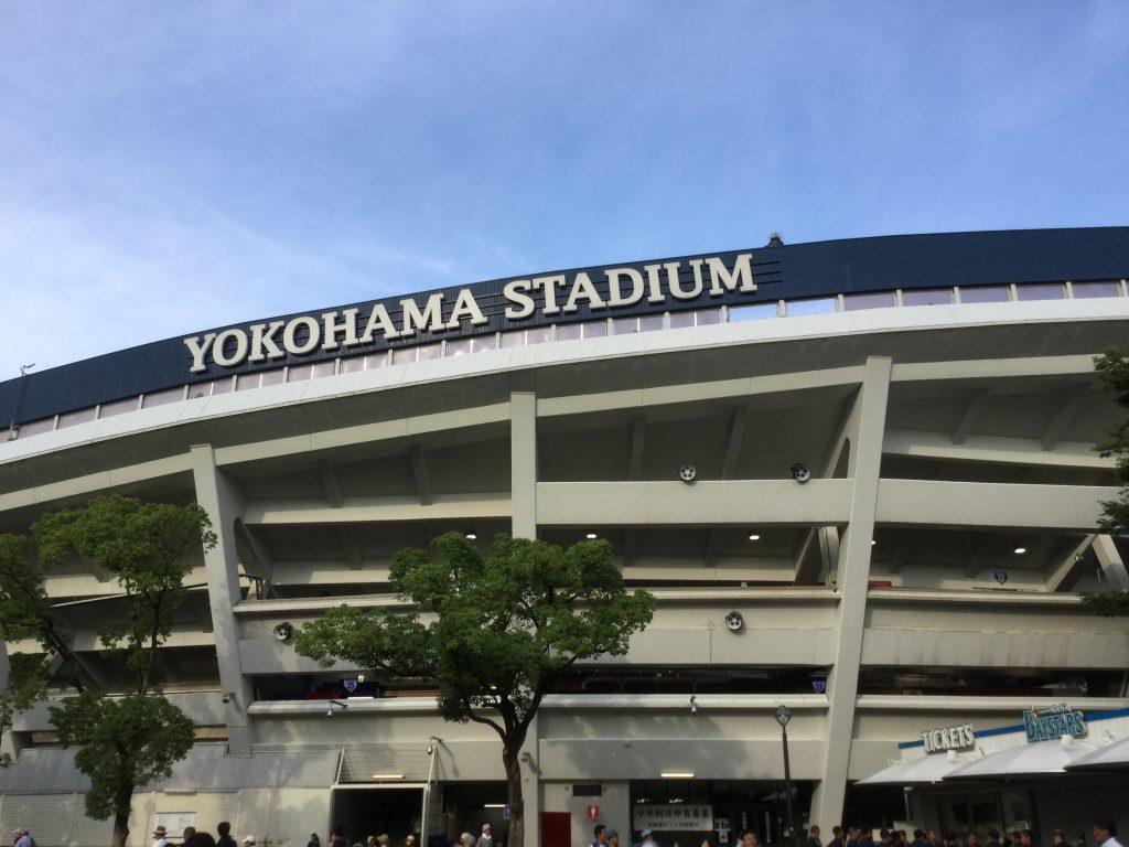 2018夏の高校野球 選手権神奈川大会 決勝 @横浜スタジアム