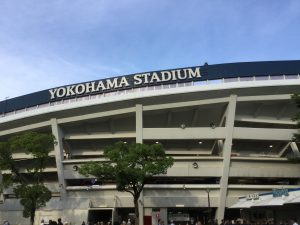 2017夏の高校野球 選手権神奈川大会 準決勝 @横浜スタジアム