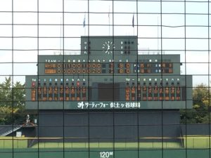 2017秋季神奈川県大会 高校野球 桐光学園が逃げ切る 山田決勝HR