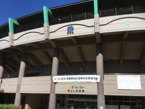 2017 高校野球 秋季関東大会 國學院栃木 市立川越
