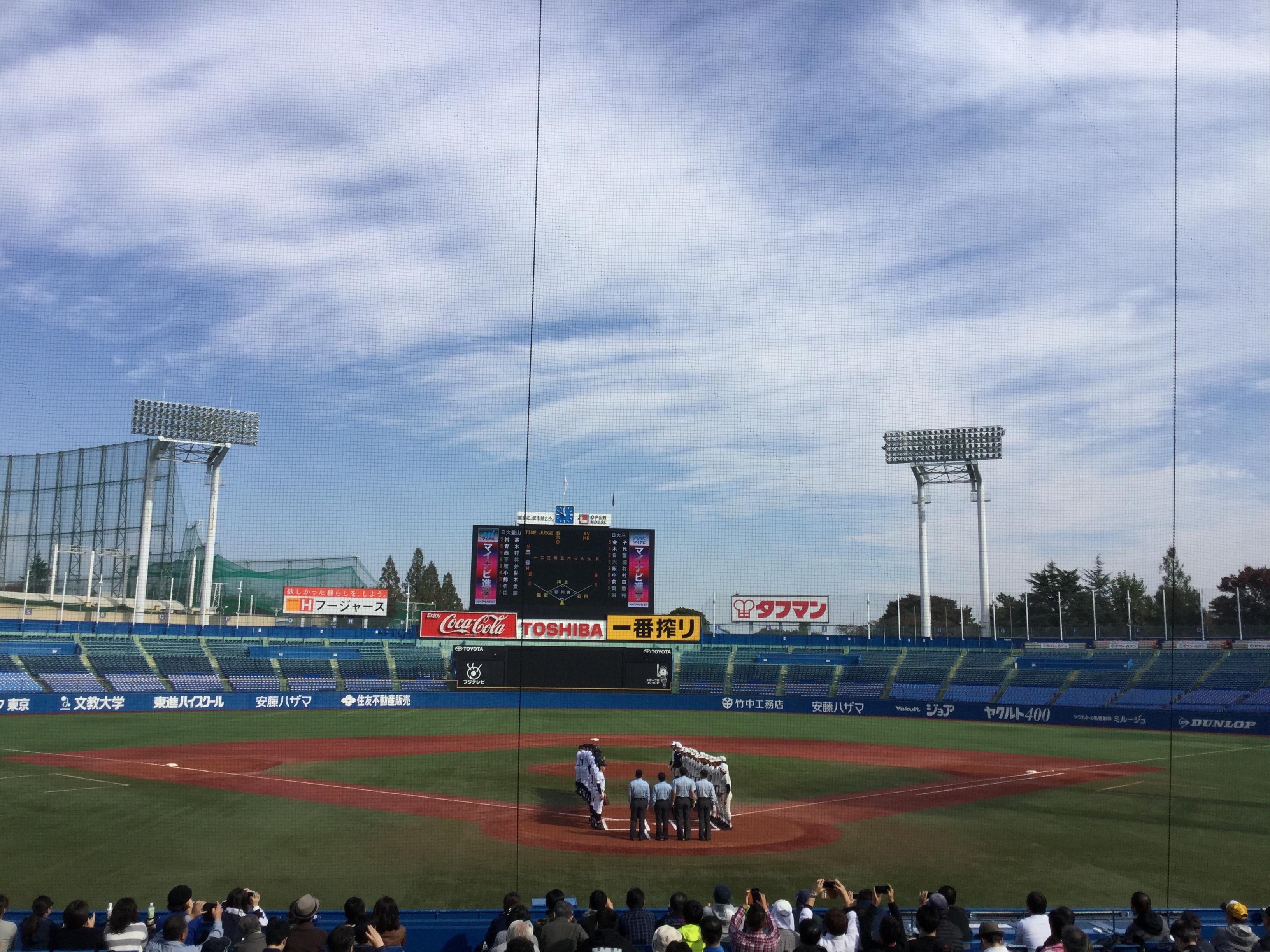 2017秋季東京都大会 準決勝 日大三vs日大豊山