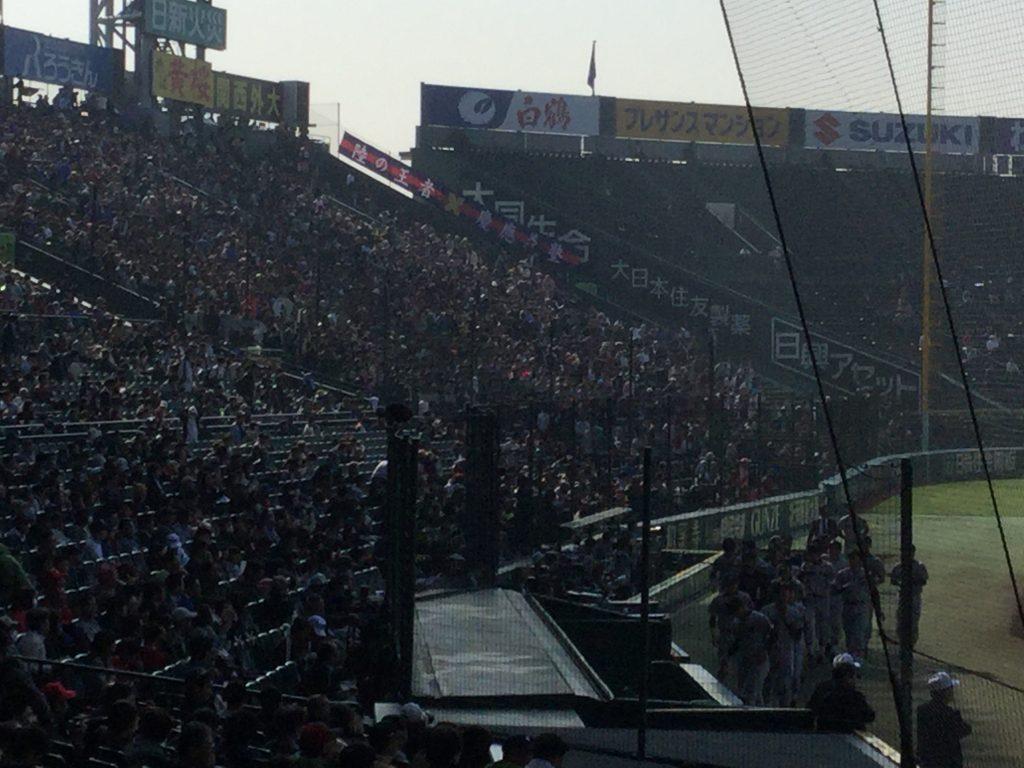 2018選抜甲子園 慶應義塾 陸の王者 応援団