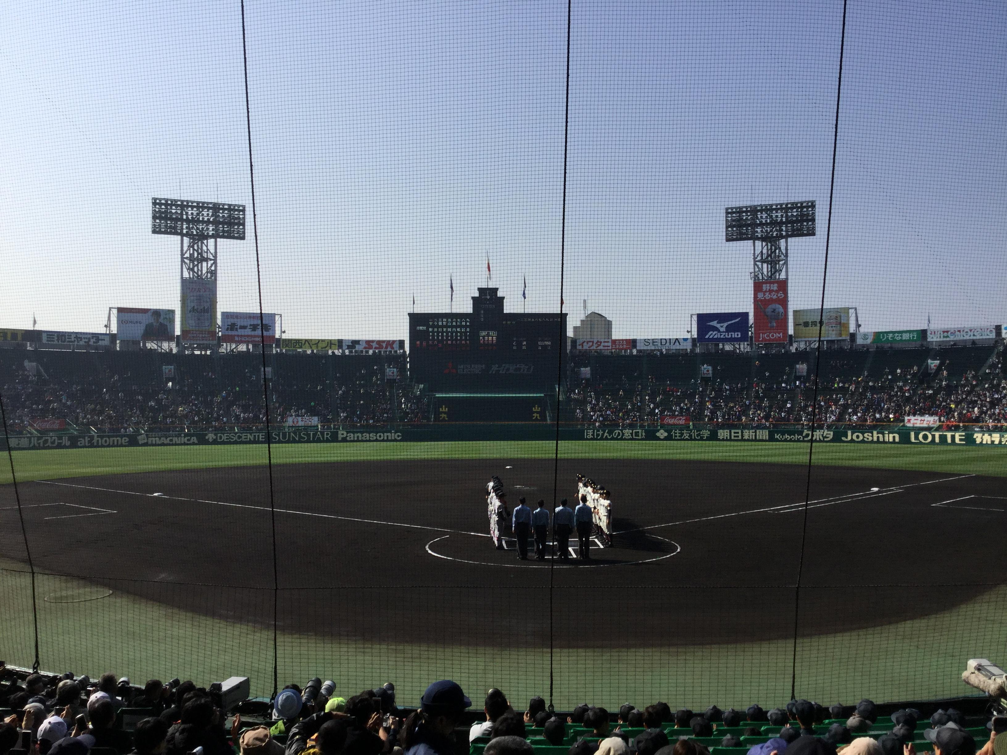 春のセンバツ甲子園 慶應義塾 彦根東