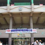 2018夏 高校野球 神奈川大会 慶應義塾 秦野総合