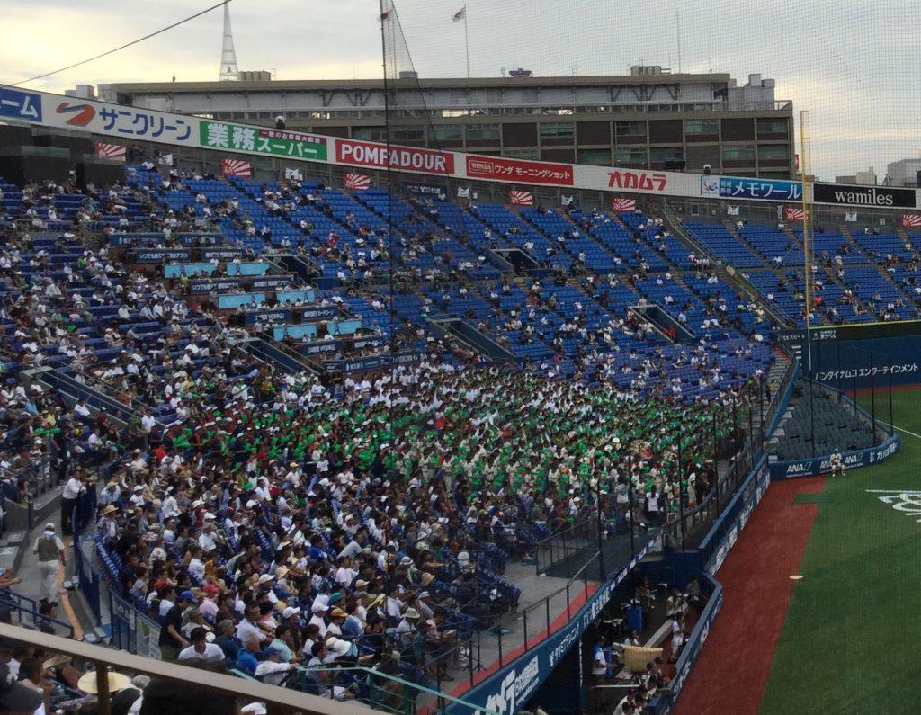 2018夏 桐蔭学園vs横浜商大