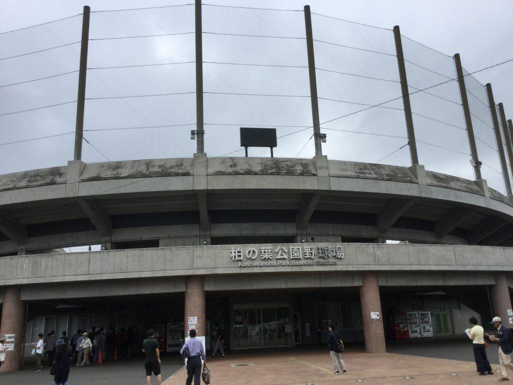 2018秋季千葉県大会 専修大松戸vs敬愛学園 柏の葉野球場