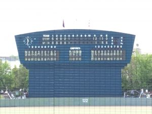2019春季千葉県大会準々決勝 習志野が東海大望洋にコールド勝ち