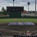2019高校野球 関東大会開幕