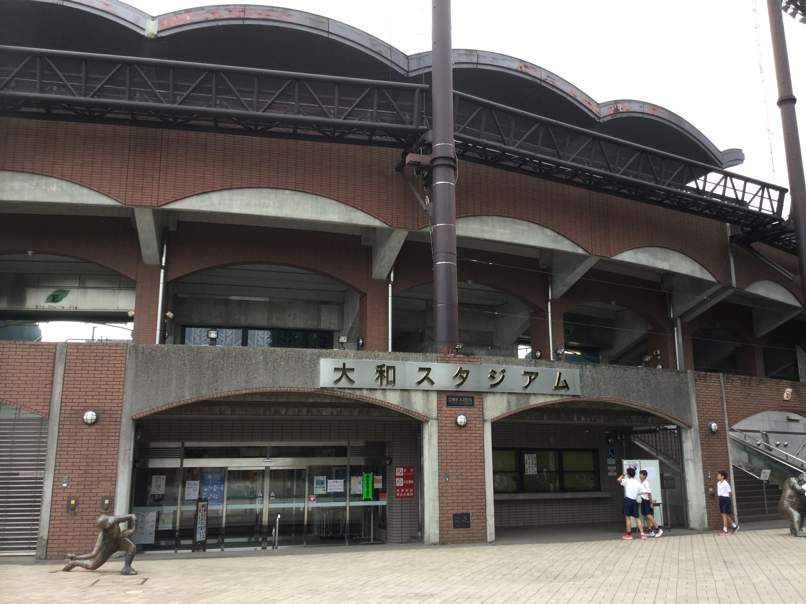 2019秋季神奈川県大会 慶應義塾 海老名 大和スタジアム