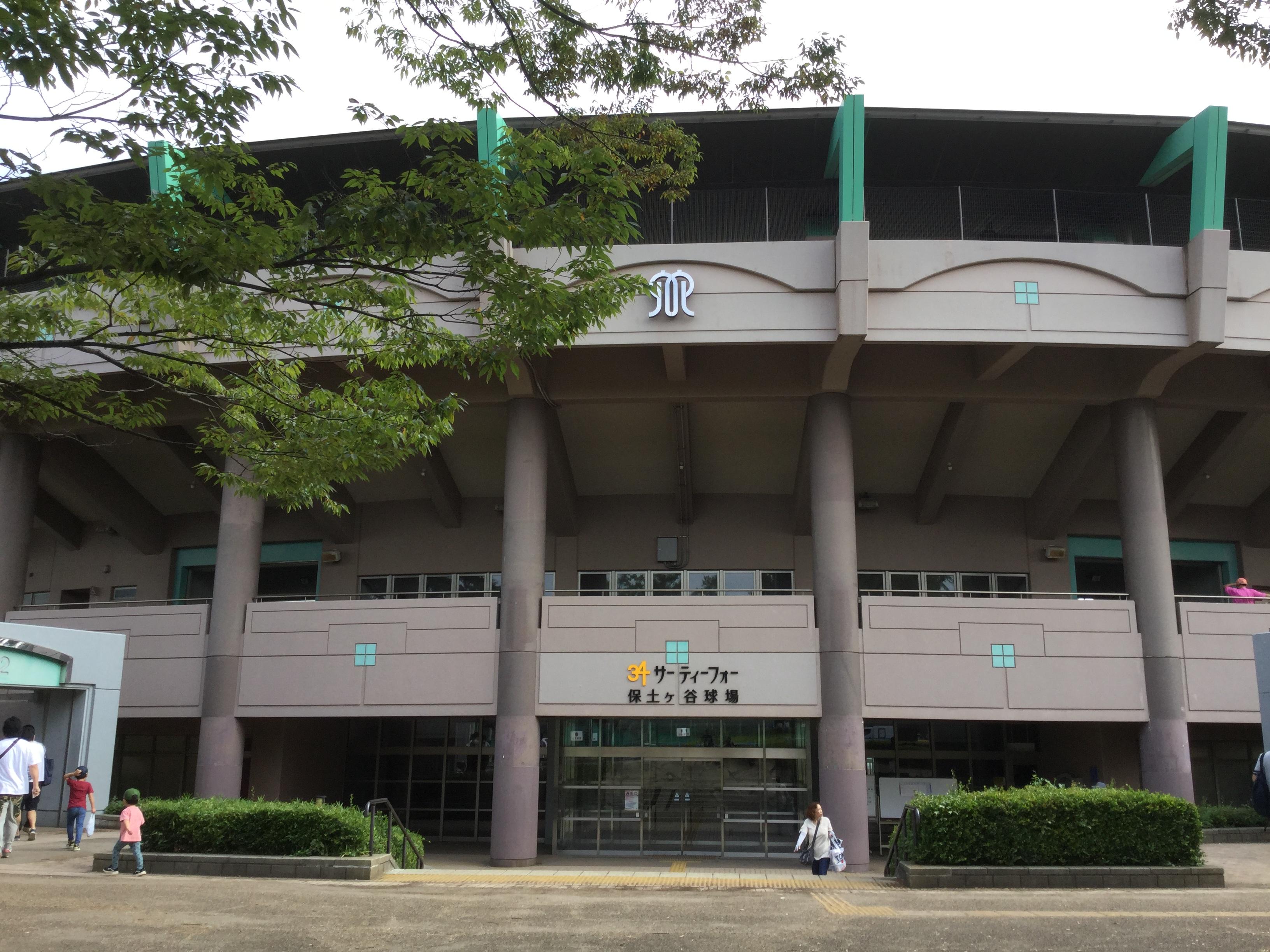 2019秋季神奈川県大会 横浜 神奈川工業
