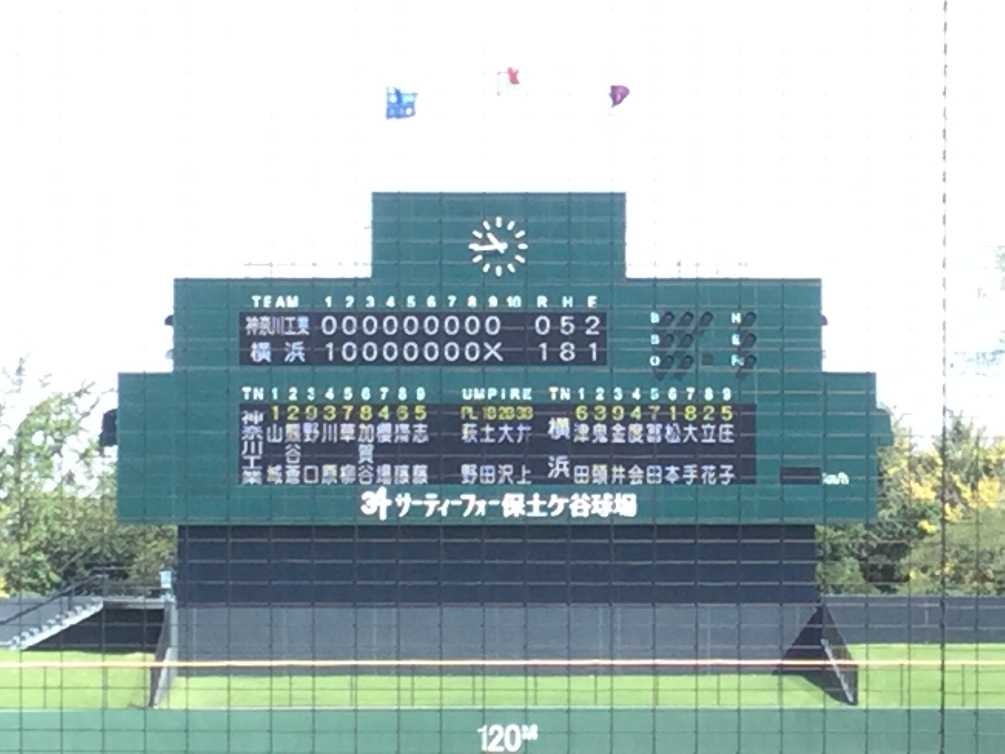 2019秋季神奈川県大会 横浜ベスト8進出